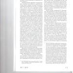 Новеллы законодательства пот судебным расходам 004