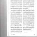 Разграничение компетенции арбитражных судов и судов общей юрисди 002
