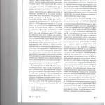 Разграничение компетенции арбитражных судов и судов общей юрисди 004