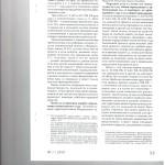 Разграничение предметов ведения между судами ключевые новеллы 003