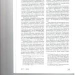 Разграничение предметов ведения между судами ключевые новеллы 005