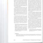Индикативный подход оценки основных параметров осуществления и д 005