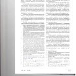 Основные концепции злоупотребления процессуальными правами 003