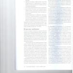 Предъявление регрессного иска к следователю причины,практика и р 003