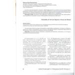Арбитральность гражданско-правовых споров в России и за рубежом 001