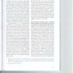 Назначение наказания новыя разъяснения Пленума ВС 002