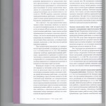 Назначение наказания новыя разъяснения Пленума ВС 008