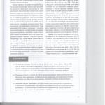 Назначение наказания новыя разъяснения Пленума ВС 013
