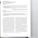 Процессуальные реформы и принципы гражданского судопроизводства 001