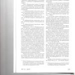 Возрастная маркировка информационной продукции в СМИ анализ суде 002