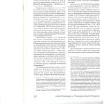 Возрастная маркировка информационной продукции в СМИ анализ суде 003