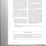 Возрастная маркировка информационной продукции в СМИ анализ суде 004