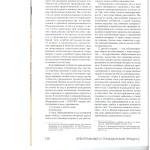 К вопросу об участвующих в деле лицах как субъектах гражданских 002