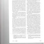 Новый взгляд на взыскание обязательных платежей и санкций с физи 002