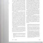 Новый взгляд на взыскание обязательных платежей и санкций с физи 004