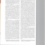 О некоторых коллизиях правового регулирования примирительных про 003