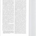 О некоторых коллизиях правового регулирования примирительных про 004
