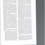 Влияние введения квалификационных требований к представителю в а 004