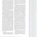 Новеллы института группового иска в гражданском судопроизводстве 002