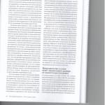 Новые позиции Пленума ВС РФ по лелам о взяточничестве и другим к 004