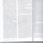 Обзор дисц.практики адв. палат л.3 001