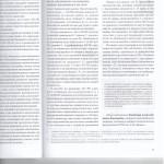 Обзор дисц.практики адв. палат л.4 001