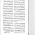 Отдельные вопросы исполнения актов ЕСПЧ при пересмотре вступивши 004