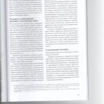 Защита обвиняемого в заражении коронавирусом 002