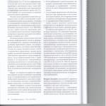 Защита обвиняемого в заражении коронавирусом 003