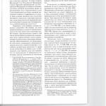 Значение воли сторон при определении компетентного суда в гражда 002