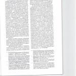 Оспаривание соглашения об уплате алиментов в деле о банкротстве 004