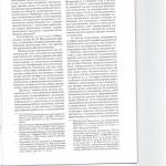 Процессуальные аспекты уменьшения размера субсидиарной ответстве 003