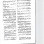 Современные проблемы арбитрабельности споров и пути их решения 002