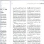 Альт.мех.разр.труд.споров в усл.карантина л.2 001