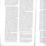 Особ.суб.сост.спора и недейст.реш.общ.собр. л.4 001