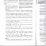 К вопр.о теолог.толк.актив.суда по дел.об осп.норм.прав.актовл.5 001