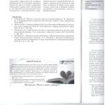 Первые итоги проц. реформы л.4 001