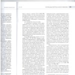 Право на получение инф.о суд.корп.споре л.3 001