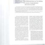 Принцип правовой определенности в контексте возобновления дел по 001