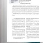 Соглашение о распределении судебных расходов в гражданском судоп 001