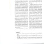 Соглашение о распределении судебных расходов в гражданском судоп 004