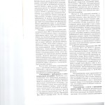 Соотношение искао признании вещного права отсутствующим с другим 002