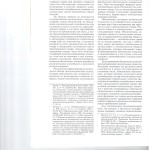 Условия охраноспособности географических названий в товарных зна 002