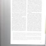 В ПОЛЕЗНОЕ. 15.10.20г.Задержание осужденного скрывшегося в целях 004