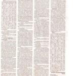 Внесение изменений в УК РФ и 151 УПК РФ 001