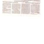 Внесение изменений в ст.157 и 157 ЖК РФ 001