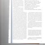 Дайджест практики по уголовным делам Верховного Суда РФ 004