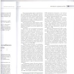 Значение реформы суд.надзора л.2 001