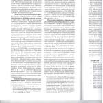 Итоги проц.реформы л.2 001