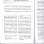 Последствие неявки уч.гражд.процесса в онлайн-засед. л.1 001